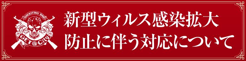 news_COVID-19