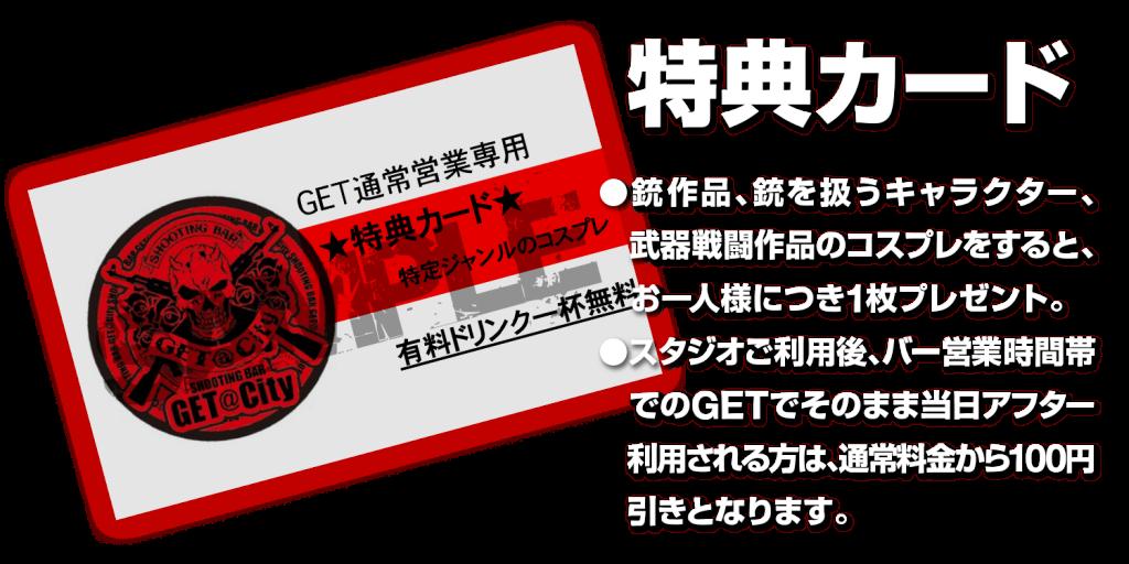 ps_awardcard